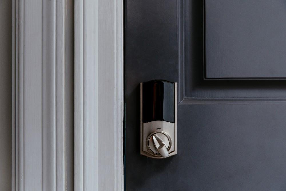 inside view of smart lock